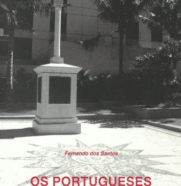 Os Portugeuses No Hawaii / The Portuguese in Hawaii