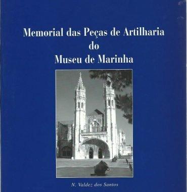 Memorial da Peças de Artilharia do Museu de Marinha