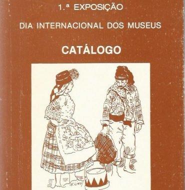 Trajo Tradicional da Nazaré: Catálogo