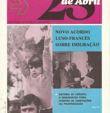 25 DE ABRIL: January 1977 Issue 16