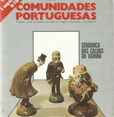 25 DE ABRIL (COMUNIDADES PORTUGUESAS): April 1978 Issue 26