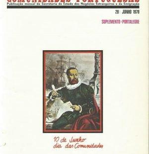 25 DE ABRIL (COMUNIDADES PORTUGUESAS): June 1978 Issue 28