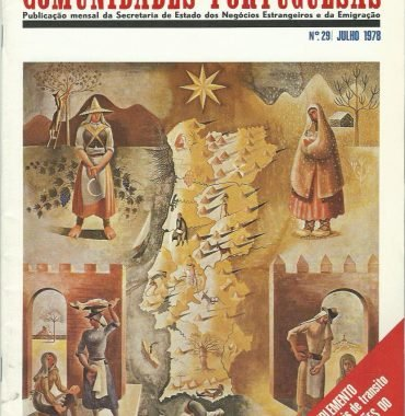 25 DE ABRIL (COMUNIDADES PORTUGUESAS): July 1978 Issue 29