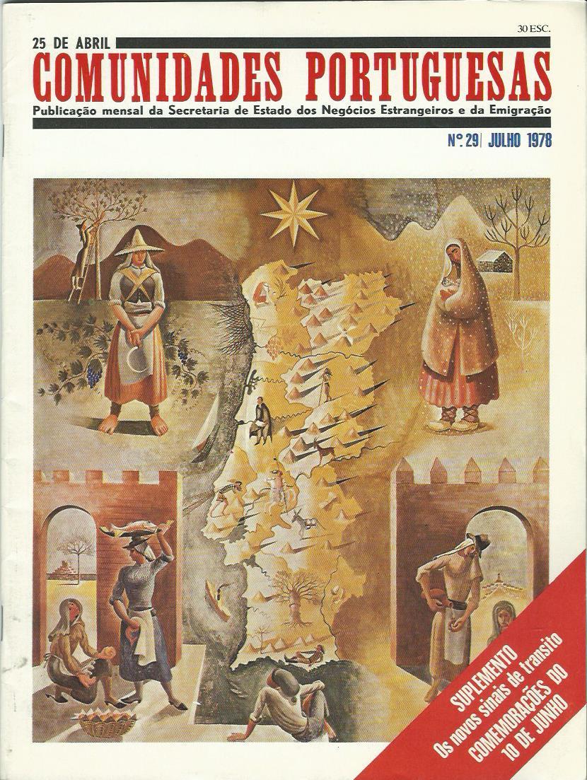25 DE ABRIL (COMUNIDADES PORTUGUESAS): July 1978 Issue 29