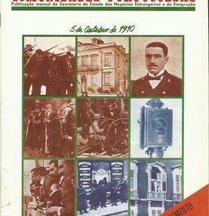 25 DE ABRIL (COMUNIDADES PORTUGUESAS): October 1978 Issue 31