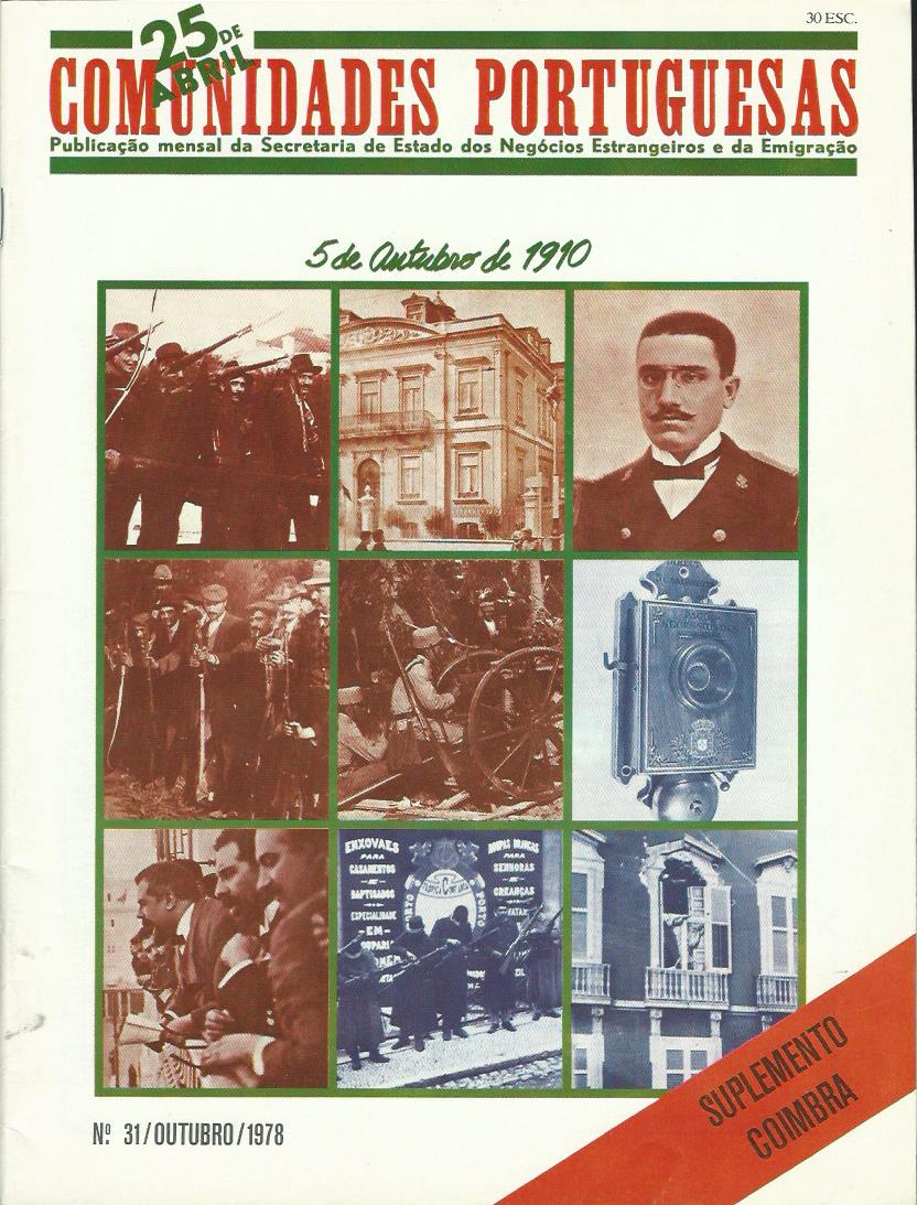 25 DE ABRIL (COMUNIDADES PORTUGUESAS): October 1978 Issue 31