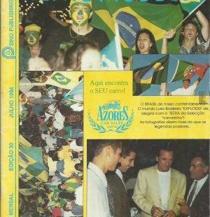 GENTE MODESTA: July 1994 Issue 30