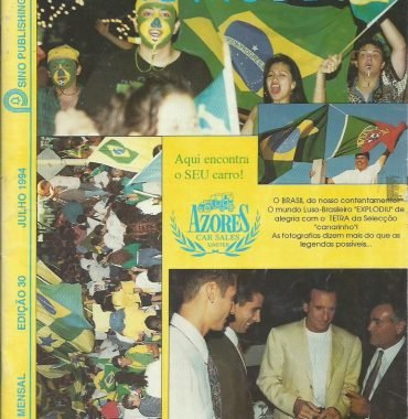 GENTE MODESTA: July 1994 Issue 30
