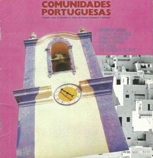 25 DE ABRIL (COMUNIDADES PORTUGUESAS): January 1979 Issue 33