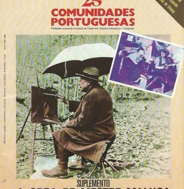 25 DE ABRIL (COMUNIDADES PORTUGUESAS): February 1979 Issue 34