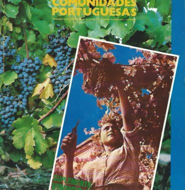 25 DE ABRIL (COMUNIDADES PORTUGUESAS): September 1979 Issue 40