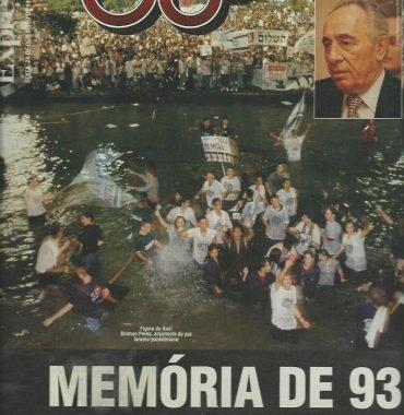 REVISTA EXPRESSO: 24/12/1993