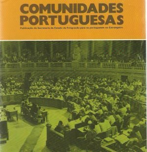 25 DE ABRIL (COMUNIDADES PORTUGUESAS): January 1978 Issue 23