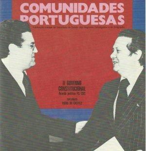 25 DE ABRIL (COMUNIDADES PORTUGUESAS): March 1978 Issue 25