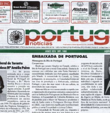 PORTUGAL NEWS: Apr–May 2005 Issue 160