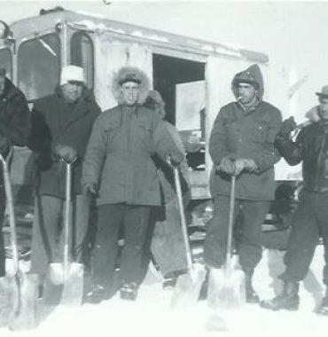 February of 1959